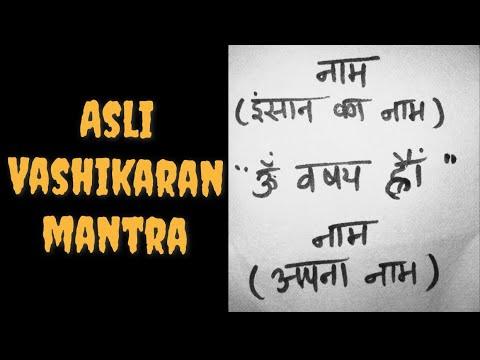 True Vashikaran Mantra